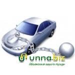Как проверить автомобиль на кредит или залог в банке