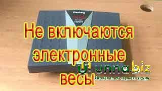 Не включаются электронные весы bs7903. Решено