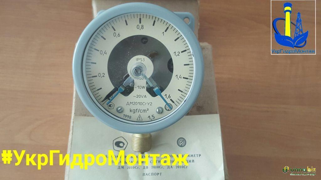 Электроконтактный манометр (ЭКМ) для водонапорных башен, цена, описание, Доставка по Украине