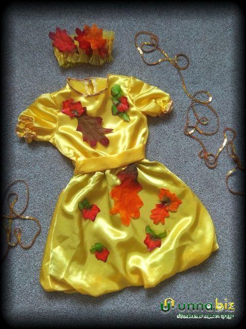 Костюм Осени, платье Осень