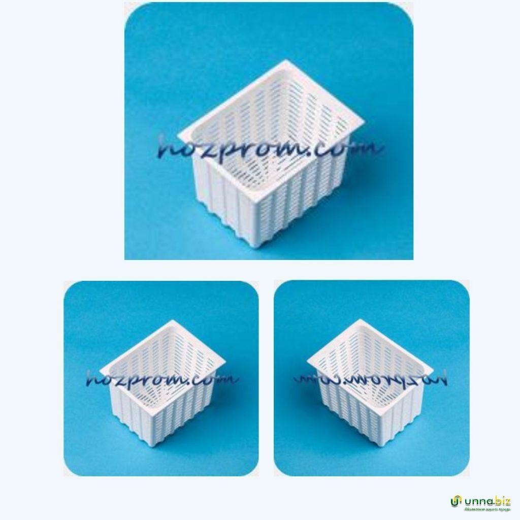 Прямоугольная форма для мягкого сыра 0,35 кг Купить сырные формы
