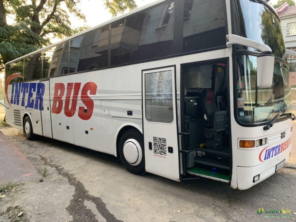 Пассажирские перевозки Луганск-Москва