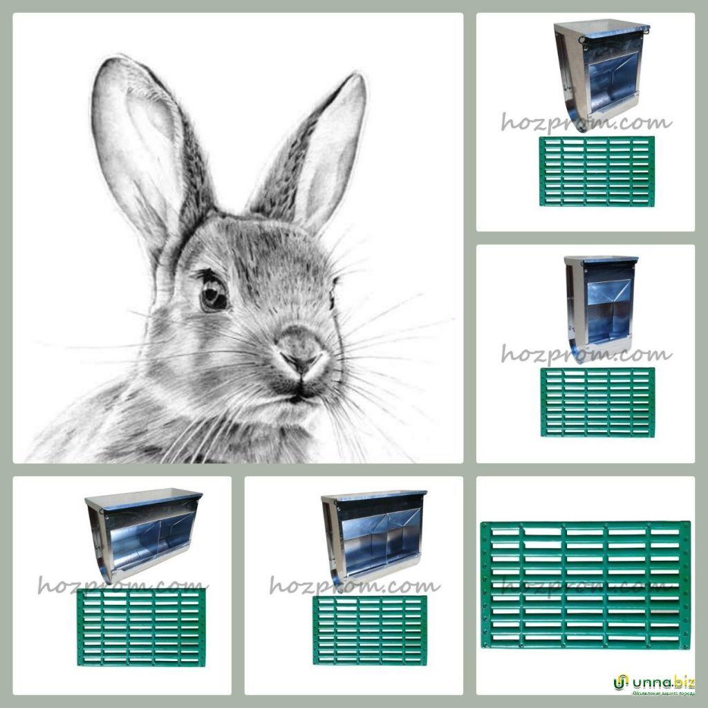Годівниці багатосекційні для кролів будь-яких порід з оцинкованої сталі
