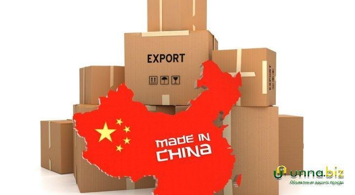 Поиск любого товара от производителя в Китае.