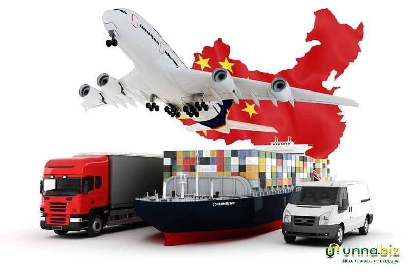 поиск производителей на территории Китая