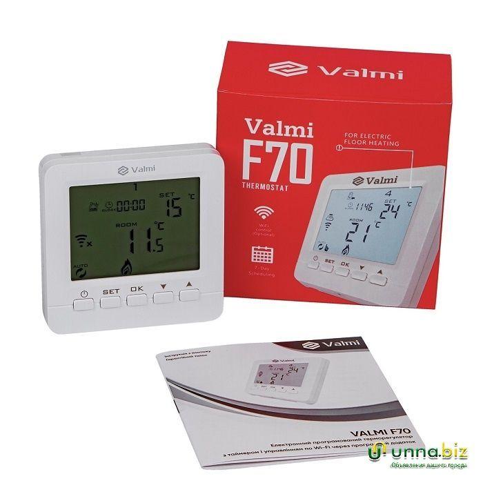 Терморегулятор Valmi F70