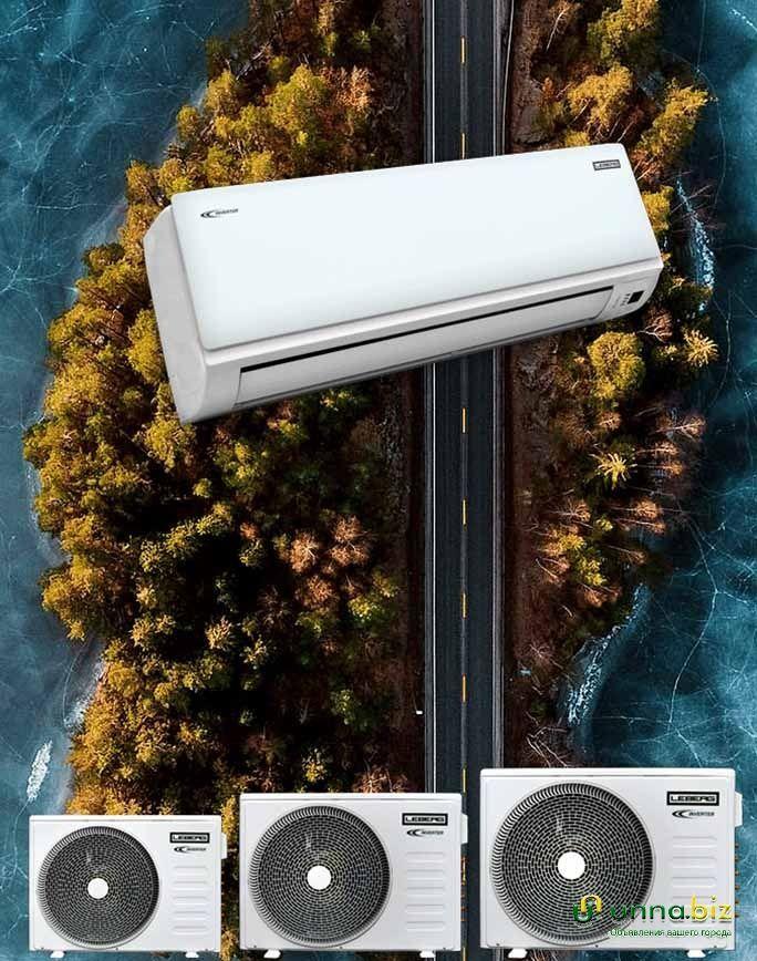 Норвежская компания отопительного и климатического оборудования Леберг