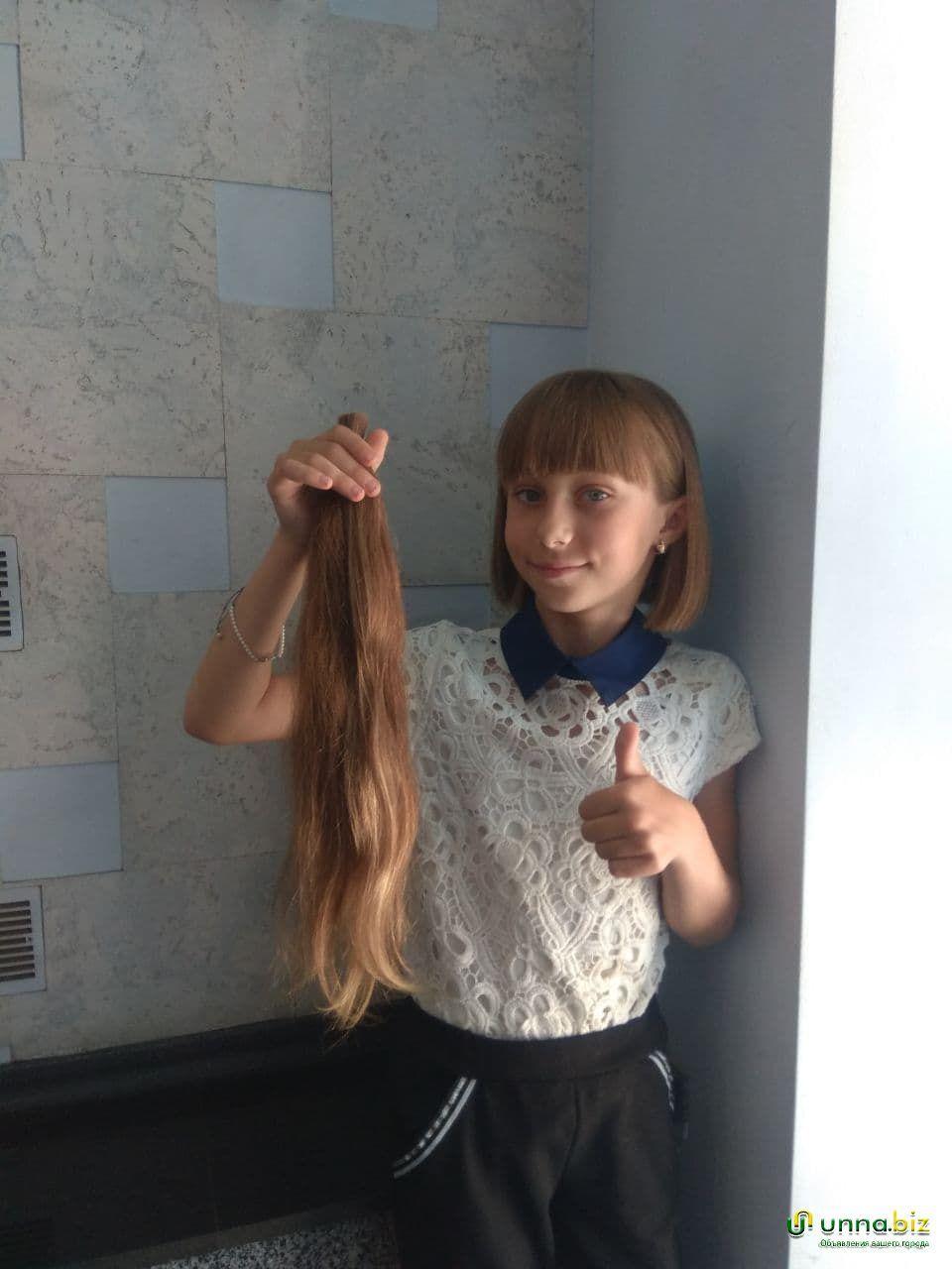 Продать волосы в Днепре дорого.Стрижка в подарок.