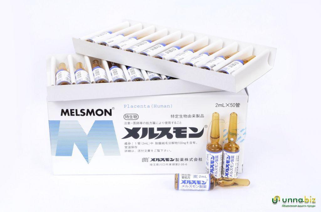 Плацентарные препараты Laennec и Melsmon (Мелсмон) от Японского производителя