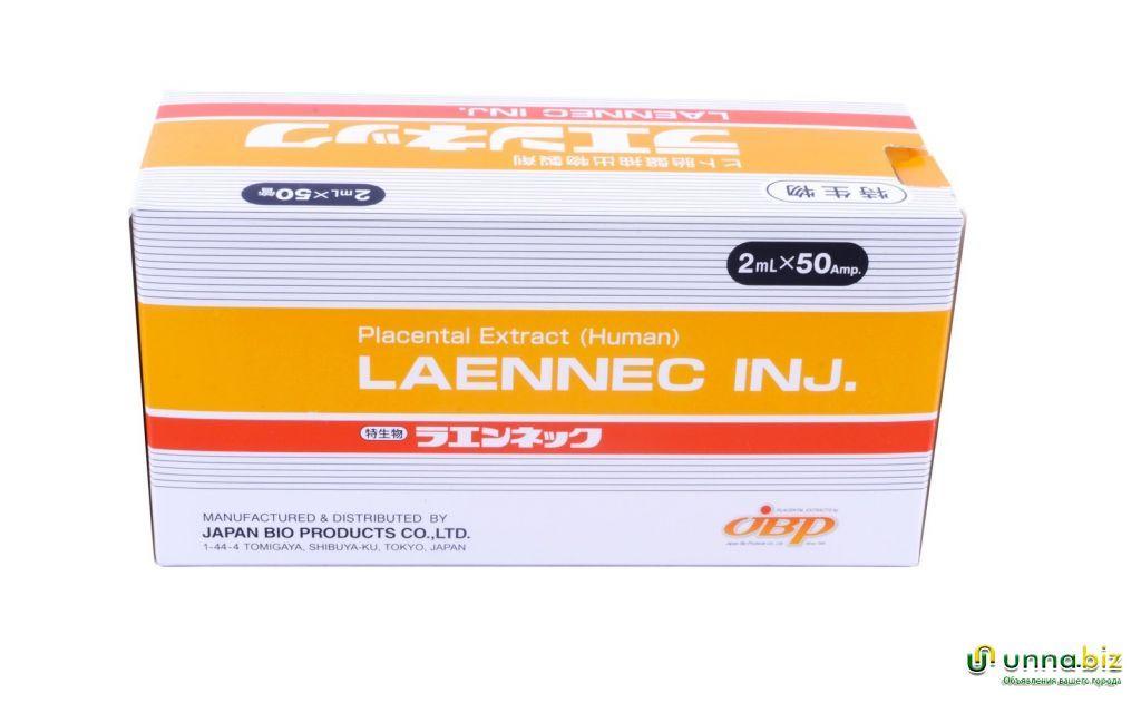 Плацентарные препараты Laennec и Melsmon (Мелсмон). Производитель Япония